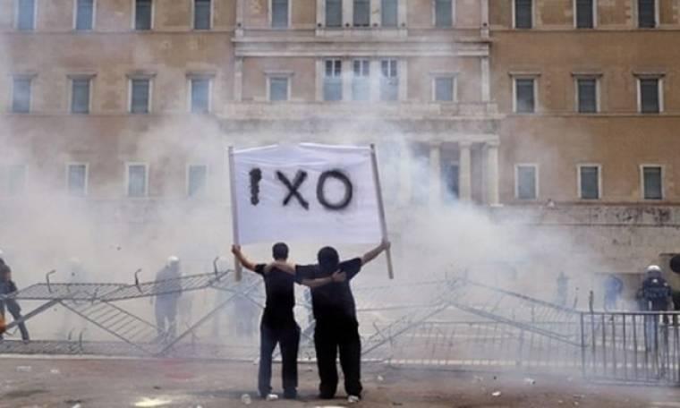 Η Ελλάδα στο χείλος του γκρεμού: Γράφουν οι Times