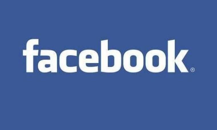 Το πρώτο διαζύγιο στην Ελλάδα μέσω facebook!