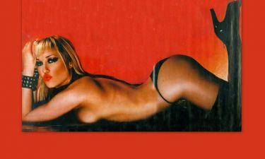 Όταν η Πηνελόπη Αναστασοπούλου φωτογραφιζόταν γυμνή!