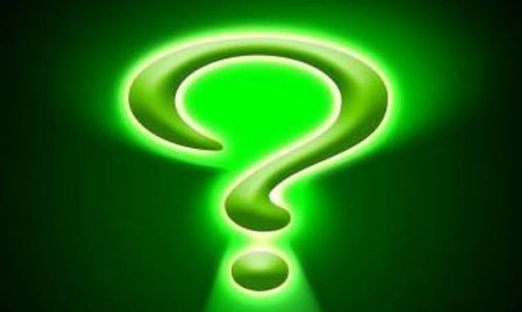 Ποιον παρουσιαστή στη παιδική του ηλικία φώναζαν «χοντρέ», οι συμμαθητές του;