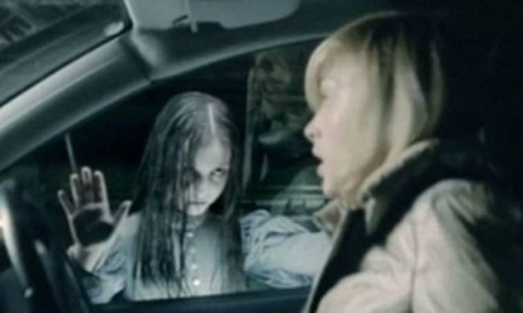 Διαφήμιση που προκαλεί τρόμο (VIDEO)