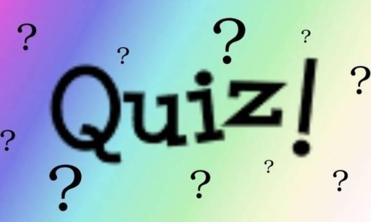 Ποιος αποκάλεσε τη Σίσσυ Χρηστίδου «θεογκομενάρα»;