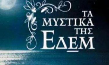 «Μυστικά της Εδέμ»: Ο Πέτρος και η Αντιγόνη συλλαμβάνονται!