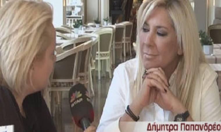 Video: Δήμητρα Παπανδρέου: «Μου ήρθε χαράτσι για τις μεζονέτες 20.000 ευρώ! Δεν πληρώνω!»