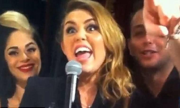 Video: Η Miley Cyrus δηλώνει… «φτιαγμένη»