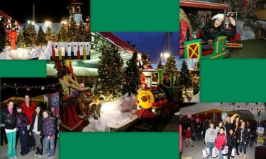 Στο λούνα παρκ με χριστουγεννιάτικη διάθεση, πολλοί επώνυμοι της σόουμπιζ