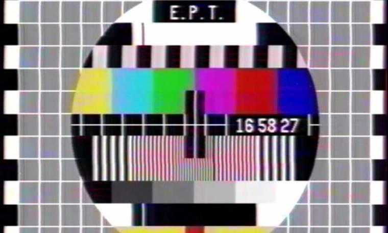 Συνεχίζονται οι κινητοποιήσεις στην ΕΡΤ μέχρι και την Πέμπτη