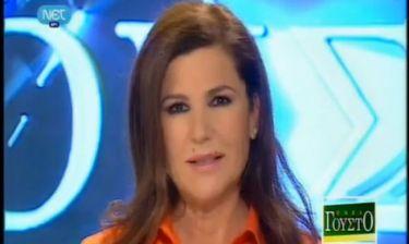 Ξαφνικό τέλος για «Έχει Γούστο» και «Μένουμε Ελλάδα»-Δείτε τι δήλωσε η Τσουκαλά