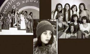 Retro Φωτό: Η ηθοποιός Μαρία Τσομπανάκη αναπληρωματική Μις Ελλάς! (nasos blog)