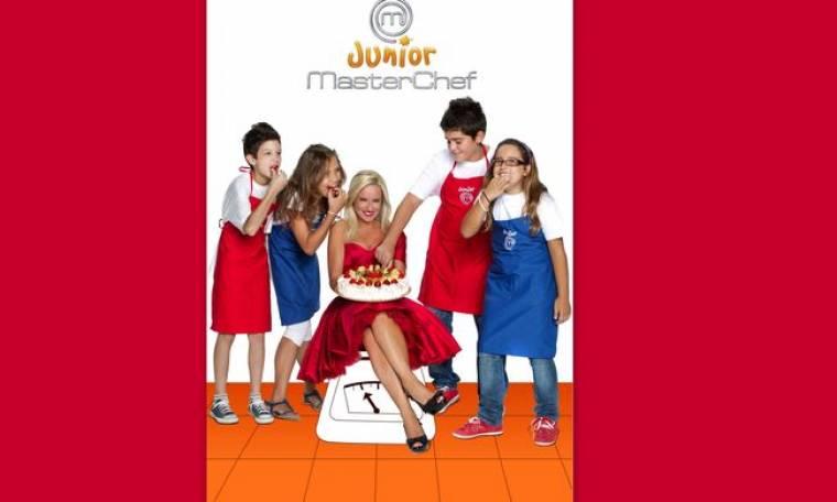 Απόψε η πρεμιέρα του «Master Chef Junior»