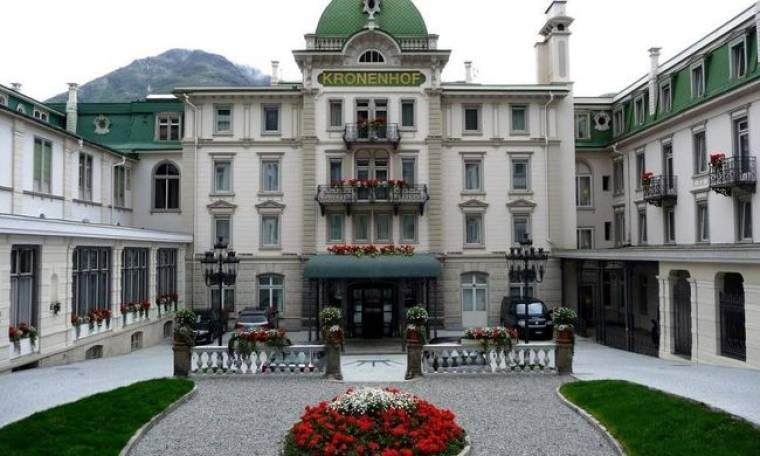 Video: Το δεύτερο πολυτελές ξενοδοχείο της οικογένειας Νιάρχου