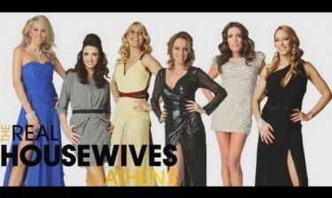 Οι «Real Housewives» επιστρέφουν;
