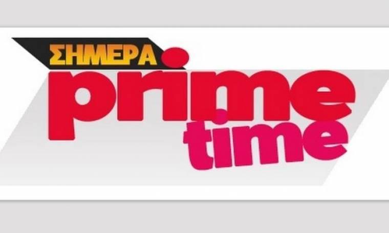 Τι θα δούμε απόψε στην Prime Time ζώνη;