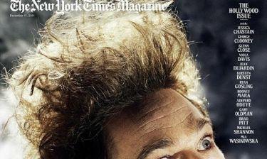 Video: Διάσημοι σταρ μεταμορφώνονται για το New York Times Magazine