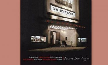 «One night stand»