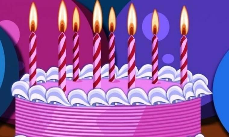 Τι λένε τα άστρα για όσους έχουν σήμερα γενέθλια;