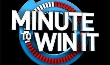 «Minute to win it»: Κλακέτα… πάμε!
