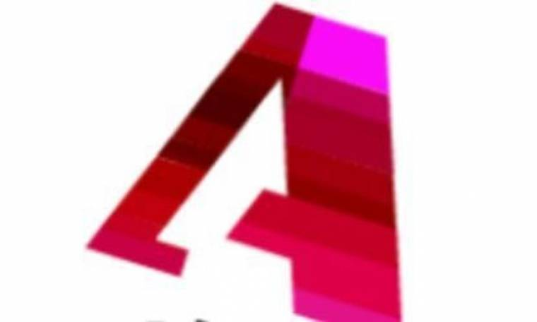 Alpha: Στροφή στην ενημέρωση