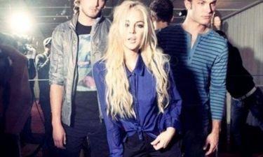 Lindsay Lohan: Δεν θα εμφανιστεί πουθενά την παραμονή