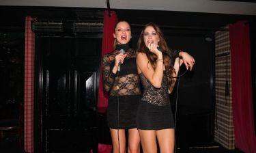 Τα κορίτσια τραγουδάνε