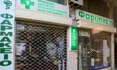 Απεργία φαρμακοποιών στις 2 και 3 Ιανουαρίου