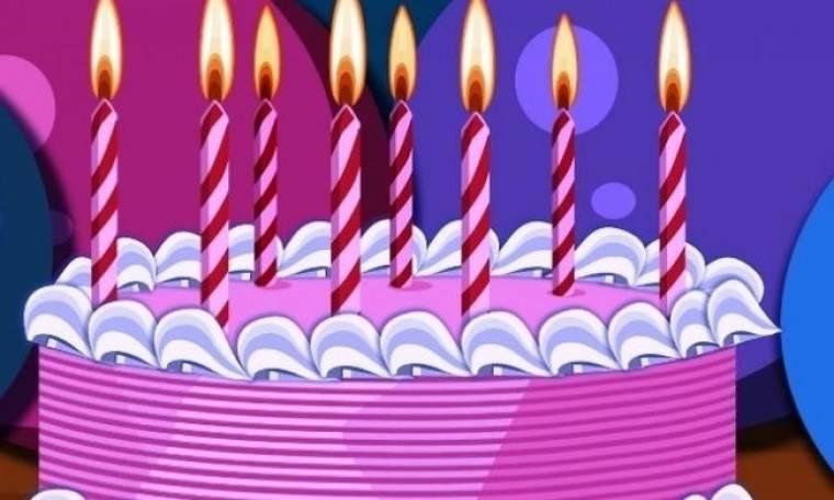 1η Ιανουαρίου έχω τα γενέθλια μου - Τι λένε τα άστρα;
