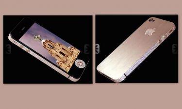 Το διαμαντένιο iPhone