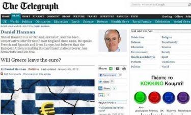 Telegraph: Η Ελλάδα δεν έπρεπε να εγκαταλείψει τη δραχμή