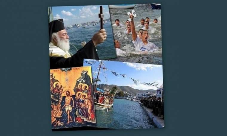 Ήθη και έθιμα των Θεοφανείων από όλη την Ελλάδα