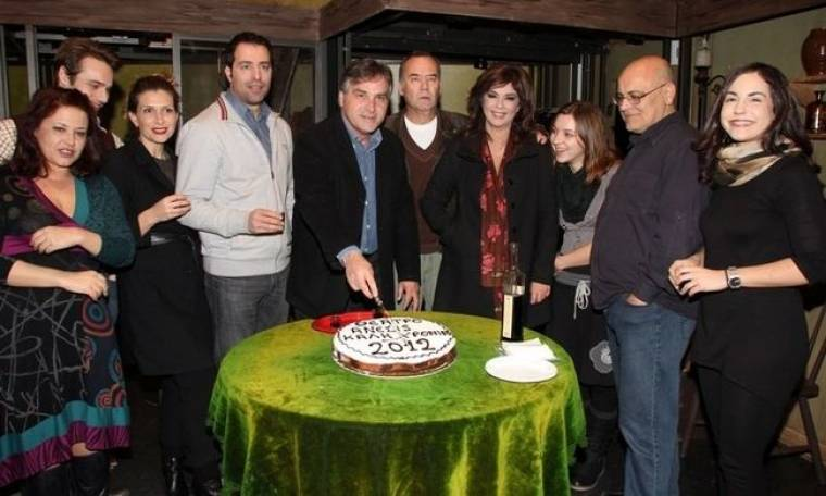 Έκοψαν την πίτα στο θέατρο Άνεσις