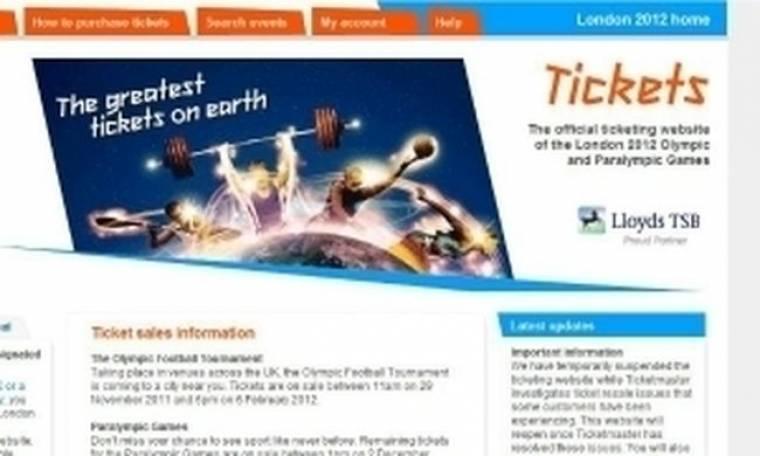 Σάλος στη Βρετανία για την ιστοσελίδα των Ολυμπιακών Αγώνων