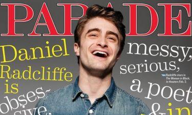 Daniel Radcliffe: Δεν είμαι καλός στο φλερτάρισμα