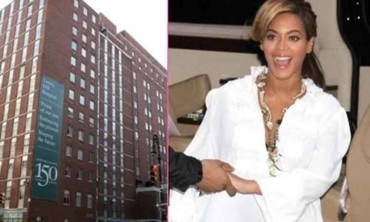 Beyonce: Έγινε επιτέλους μαμά!