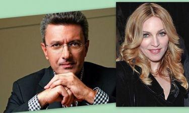 Τι ενώνει Madonna-Χατζηνικολάου;