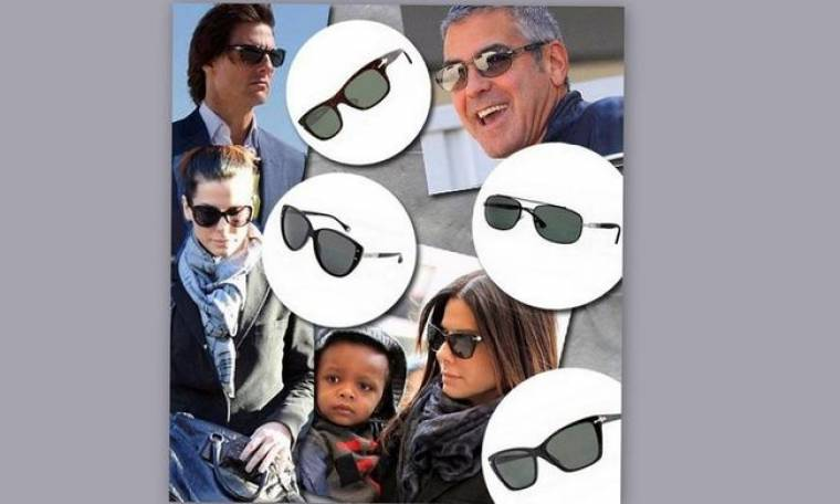 Οι διάσημοι δεν πάνε πουθενά χωρίς τα γυαλιά ηλίου τους
