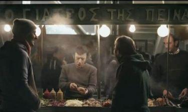 Χρήστος Κουμάντος: Ο διαφημιστής που έπαιξε τον πεινασμένο πελάτη!