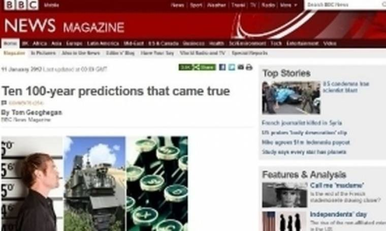 BBC: Δέκα προβλέψεις του 1900 που έγιναν πραγματικότητα