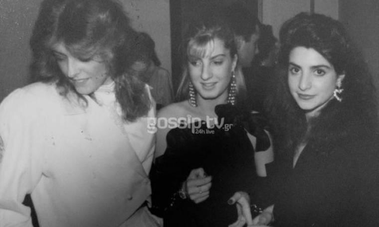 Κοσμικά Κορίτσια των 80ς! (Αποκλειστικά στο gossip-tv και στο cosmopoliti blog)