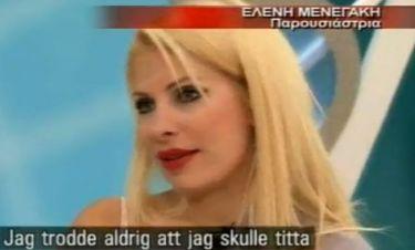 Μίλησε η Μενεγάκη για την οικονομική κρίση της Ελλάδας στη Σουηδία