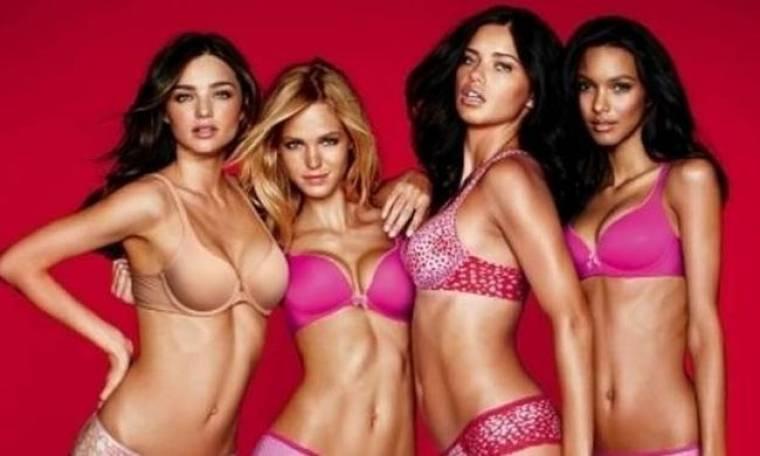 Victoria's Secret (Όχι και τόσο…)