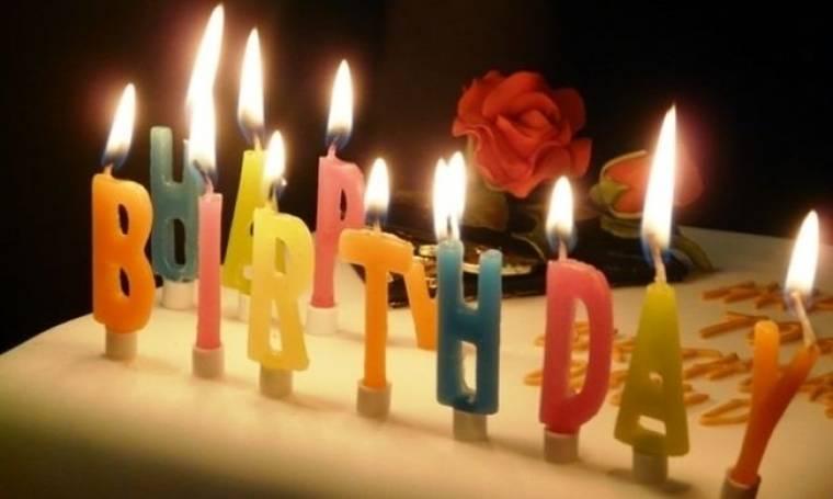 15 Ιανουαρίου έχω τα γενέθλιά μου - Τι λένε τα άστρα;