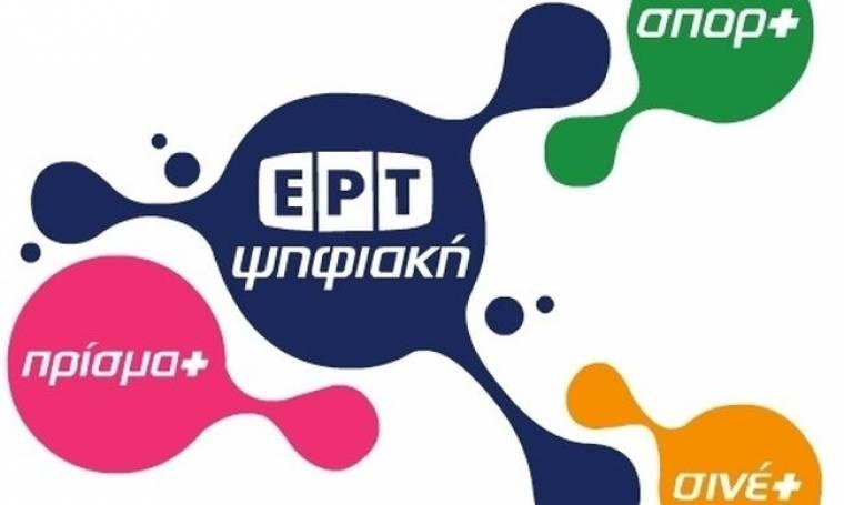 ΕΡΤ: Ταχεία ανανέωση συμβάσεων εν όψει εκλογών