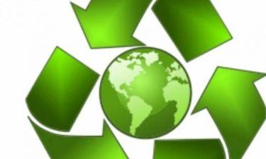 Σχέδιο δράσης εξοικονόμησης ενέργειας