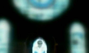 Είναι αυτό το φάντασμα της Νταϊάνα;