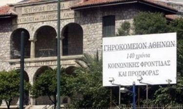 ΣΟΚ! Kαταγγελίες και χρέη στο Γηροκομείο Αθηνών με θύματα τους ηλικιωμένους