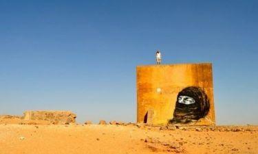Street art στη Σαχάρα