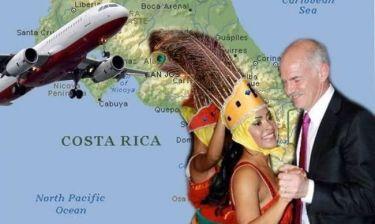 Ο κόσμος καίγεται… ο Γιώργος πάει Κόστα Ρίκα