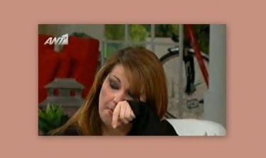Γιατί η Ζαρίφη ξέσπασε σε κλάματα;