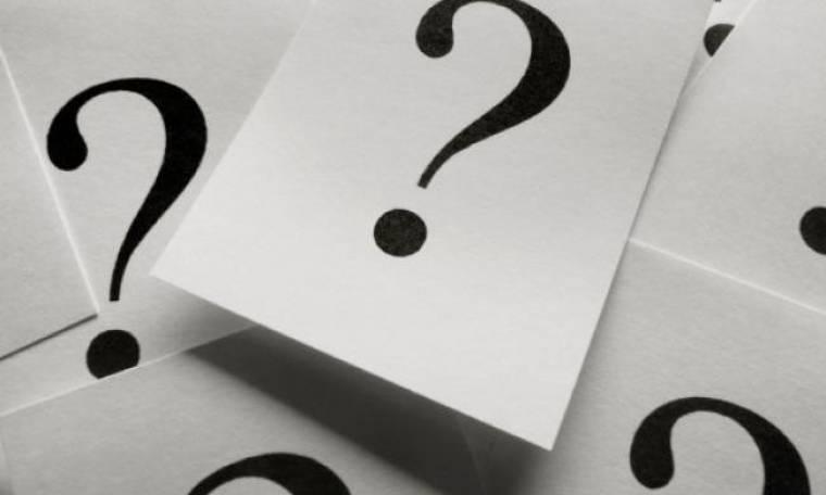 «Όταν η ανεργία έχει φτάσει στο 50%, κανείς δεν θα κάτσει σπίτι του να ξεκουραστεί» (Ποιος το είπε;)