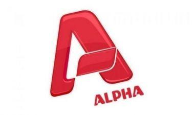 Δίωρο το δελτίο του Alpha